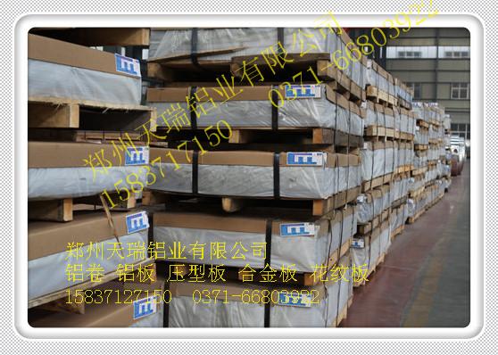 郑州铝板价格