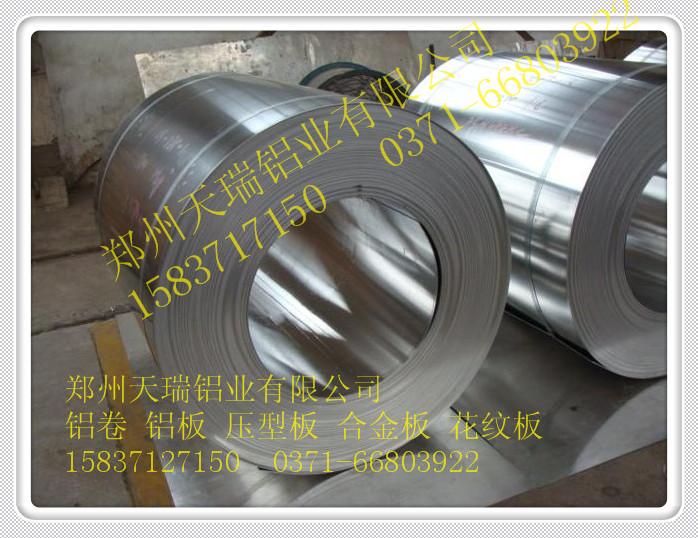 1060铝卷 3003铝卷  保温铝皮 保温铝卷郑州批发价格