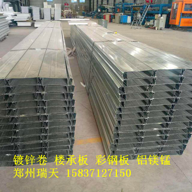 YX65-220-660型闭口楼承板