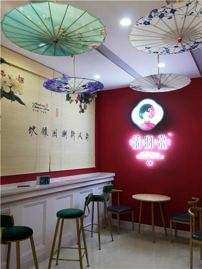 灵动装饰——茶海棠团结路奶茶店