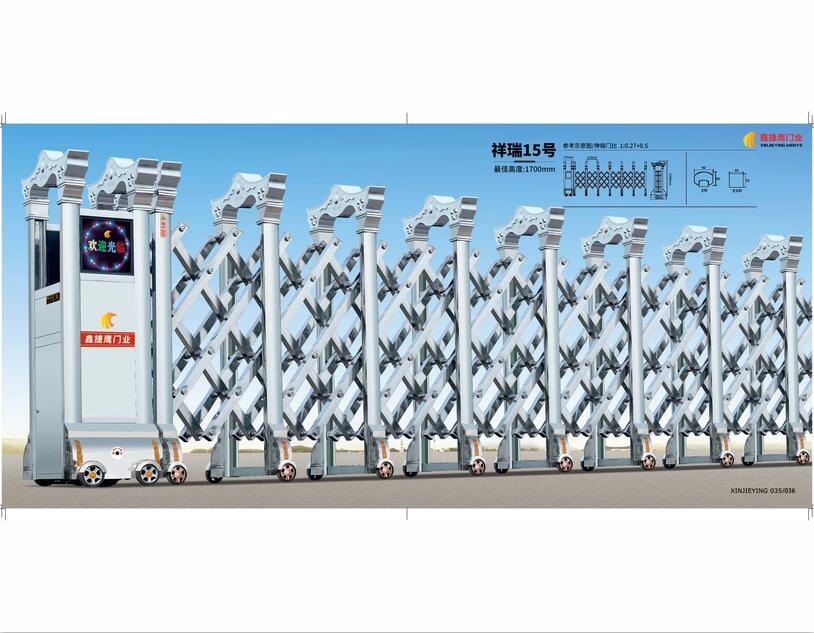 干货速看:四川电动伸缩门如何正确使用以及是哪些原因导致运行速度变慢