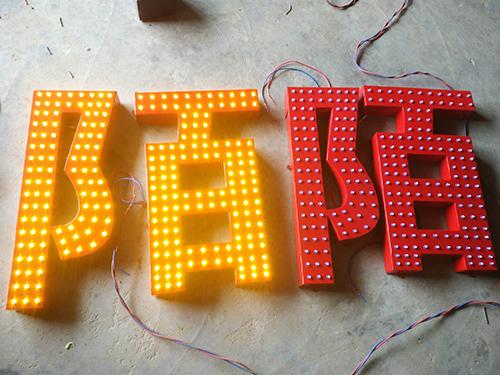 宜宾字类制作(穿孔外露LED灯字)