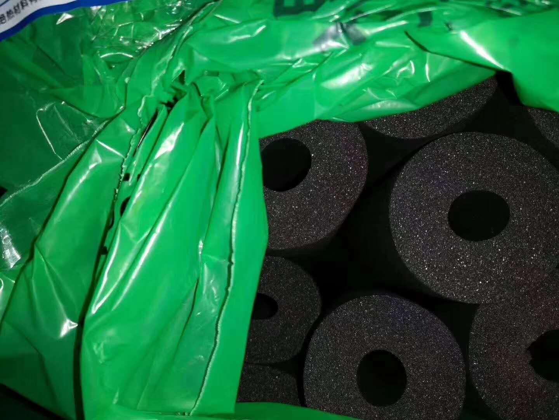 陕西保温材料:橡胶