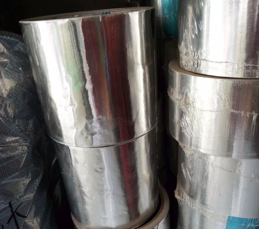 陕西管道保温铝箔胶带
