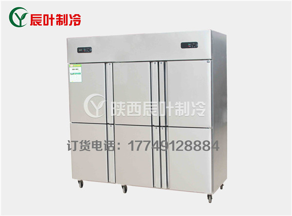 陕西厨房冷柜