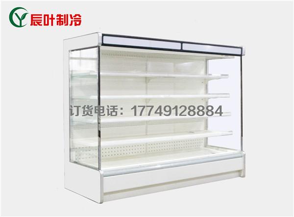 陕西辰叶制冷设备有限公司