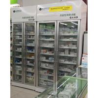 1.2米,怡康,药品柜,药品冷藏柜