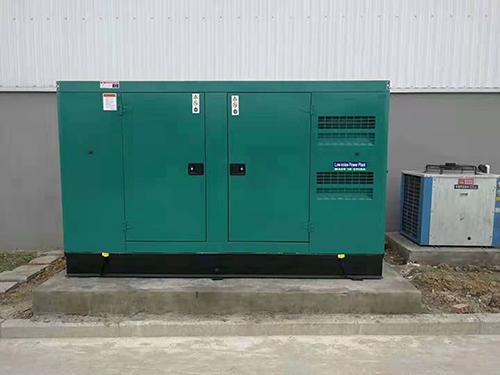 成都柴油发电机组-静音发电机组
