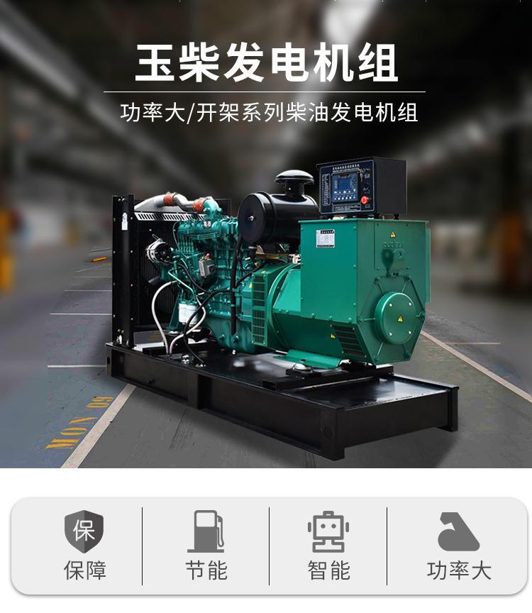 成都发电机厂家星康机电教你如何保养发电机以及功率规定。
