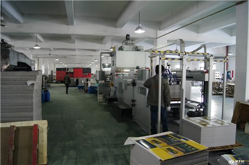 成都粽子盒生产设备