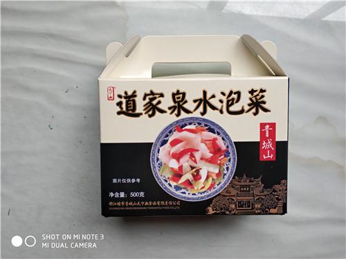 成都礼品盒案例:都江堰市青城山天下幽食品有限责任公司