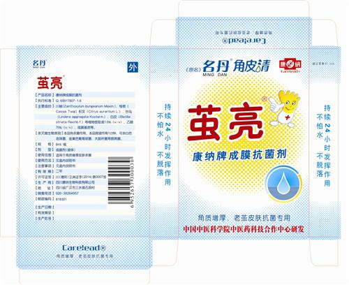 成都包装盒案例—四川康纳生物科技有限公司