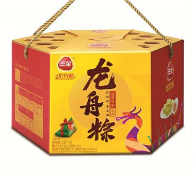 成都粽子盒设计