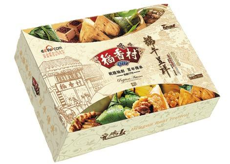 成都粽子盒印刷