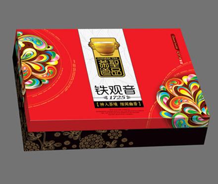 成都茶叶盒定制设计