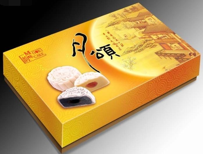 成都月饼盒印刷