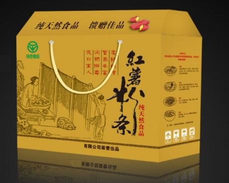 成都土特产包装盒设计