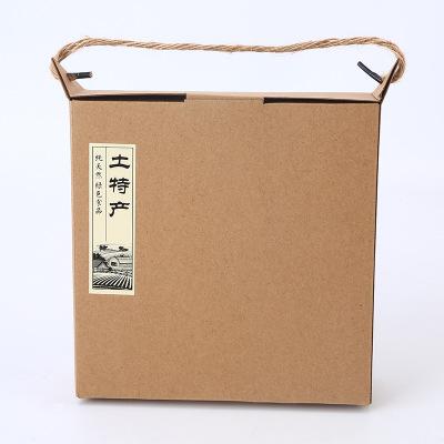 成都土特产包装盒