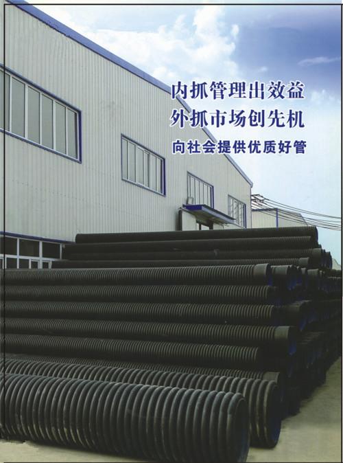 管材生产场地