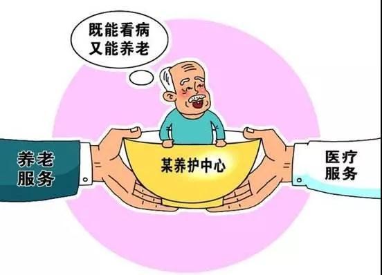 宁夏老年人养老选择困难?了解一下智慧养老!
