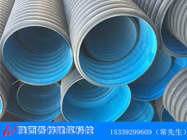 HDPE螺旋波纹管价格
