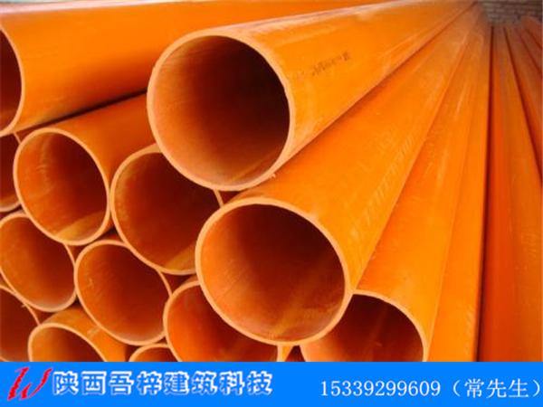 MPP电力电缆套护管施工