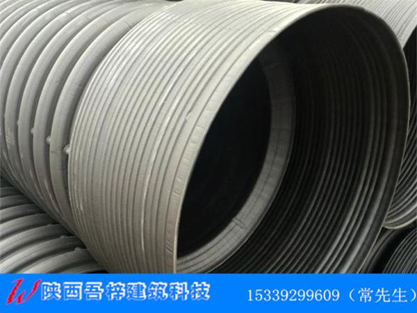 陕西PE双壁波纹管施工