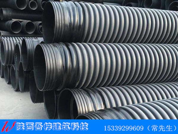 杨凌区县改项目双壁波纹管主要供应商