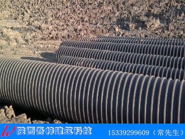 甘肃庆阳市政道路工程波纹管施工案例