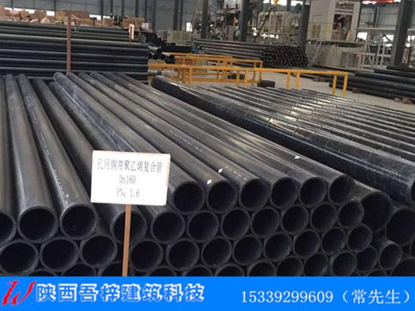 陕西pe孔网钢带复合管厂家