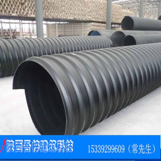 陕西HDPE钢带增强螺旋波纹管