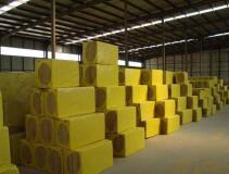 四川岩棉板的特点主要有哪些?