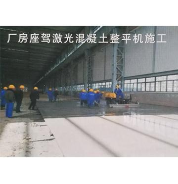 激光整平机厂房施工
