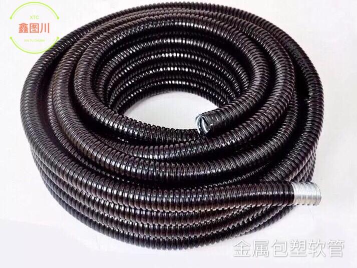 成都金属包塑软管