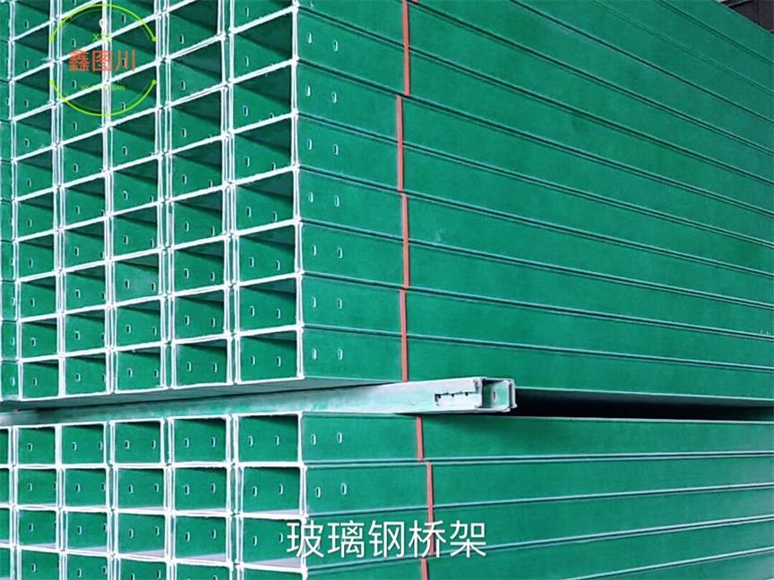成都玻璃钢桥架批发案例