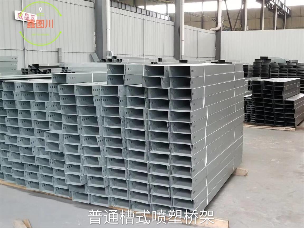 选购电缆桥架就选鑫图川专业成都电缆桥架厂家