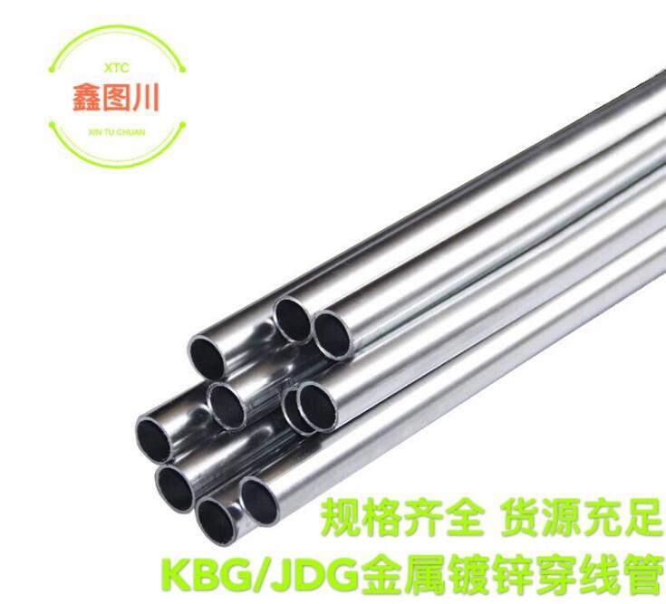 与其它穿线管相比成都kbg穿线管有以下优势
