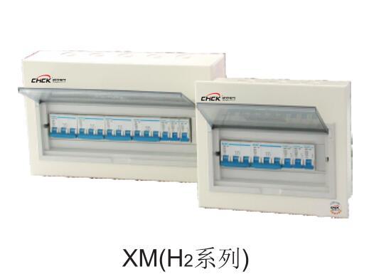 成都配电箱-XM(H2)