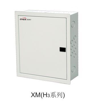 成都配电箱-XM(H3)