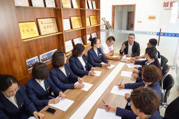荣威建筑公司会议