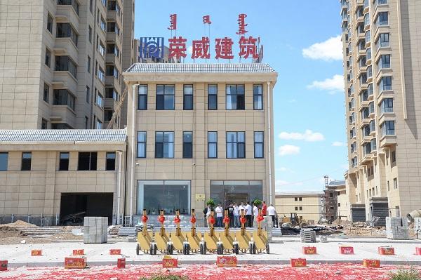 内蒙古亚博体育网页登录建筑有限责任公司
