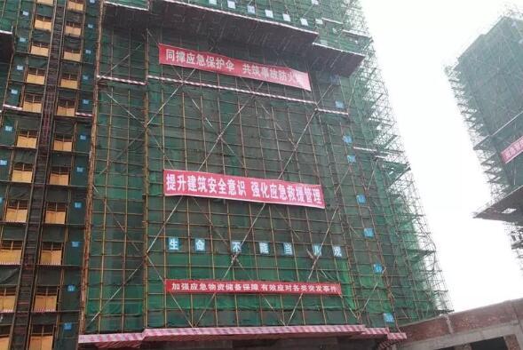 内蒙古房屋建设工程施工