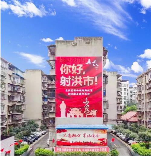 市委市政府肯定射洪县被征地农民安置房建设工作