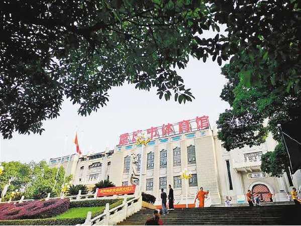 重庆市体育馆外景。通讯员张鸣 摄