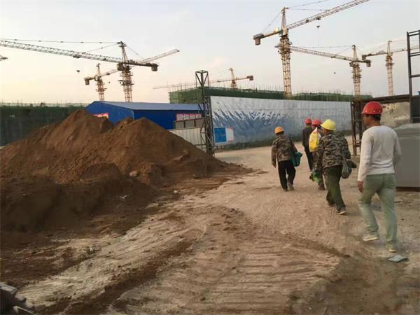建筑施工工程