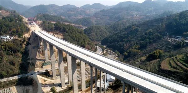 山区高速公路
