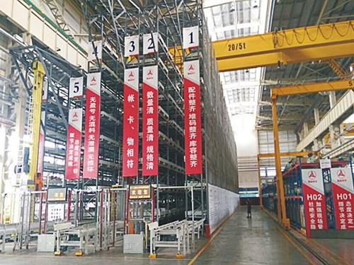 上海三一重工材料库