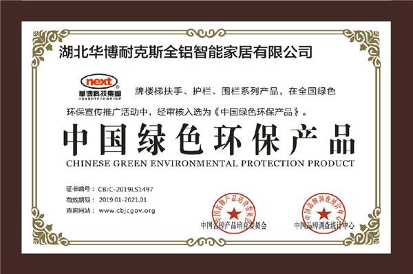 湖北全铝厨具是绿色环保产品