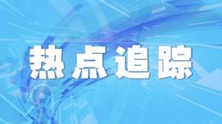 万博体育电脑官网登录企业三项社保单位缴费免征5个月,政策可执行到6月份