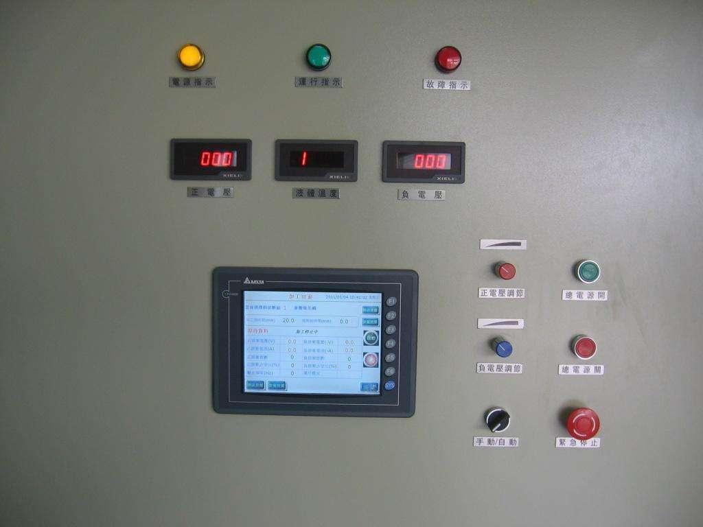 四川微弧氧化电源